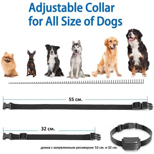 Ошейник электронный аккумуляторный 998-DR от USB с кнопкой 300 м. 2020