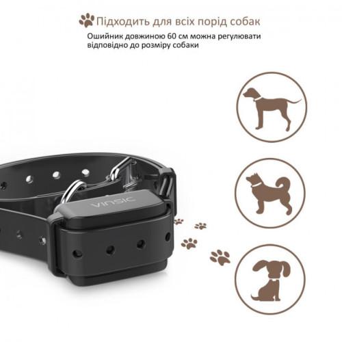 Ошейник для тренировки собак Vinsic VSAA014 S ультра легкий ресивер NEW