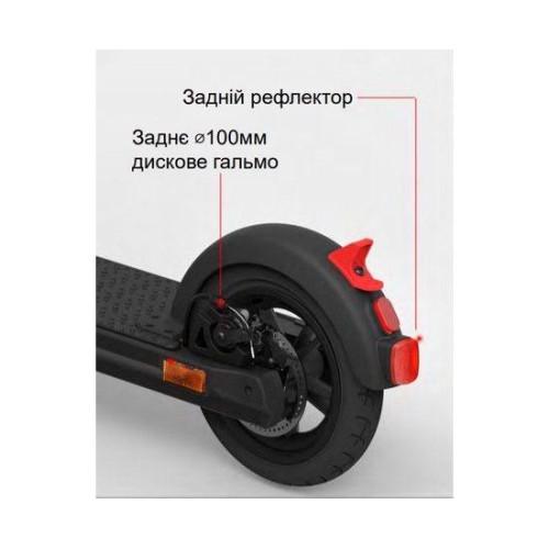 Электросамокат Forte TT-EL-H858 350W/7.8Ah